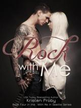 Review – Rock With Me
